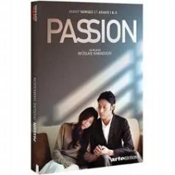 Passion / Ryusuke Hamaguchi, réalisateur et scénariste | Hamaguchi, Ryûsuke (1978-) - réalisateur et scénariste japonais. Metteur en scène ou réalisateur. Scénariste