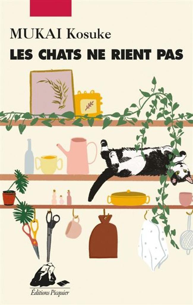 Les chats ne rient pas / Kosuke Mukai |