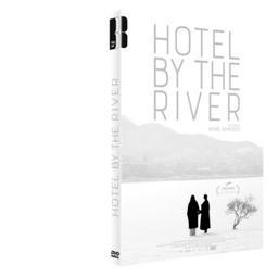 Hotel by the River / Sang-soo Hong, réalisateur et scénariste   Hong, Sang-soo (1960-) - réalisateur et scénariste sud-coréen. Metteur en scène ou réalisateur. Scénariste